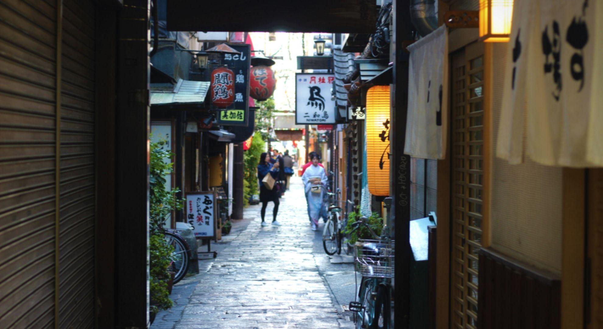 Rue japonaise - A la découverte du saké japonais