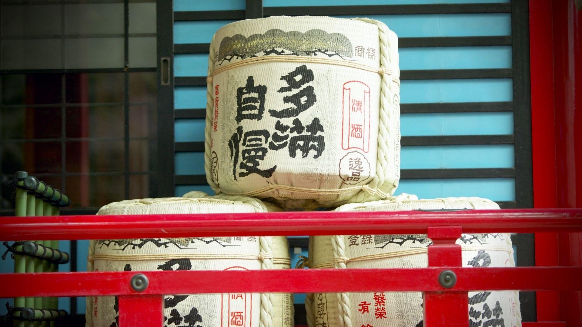 Connaissez-vous-le-sake-japonais