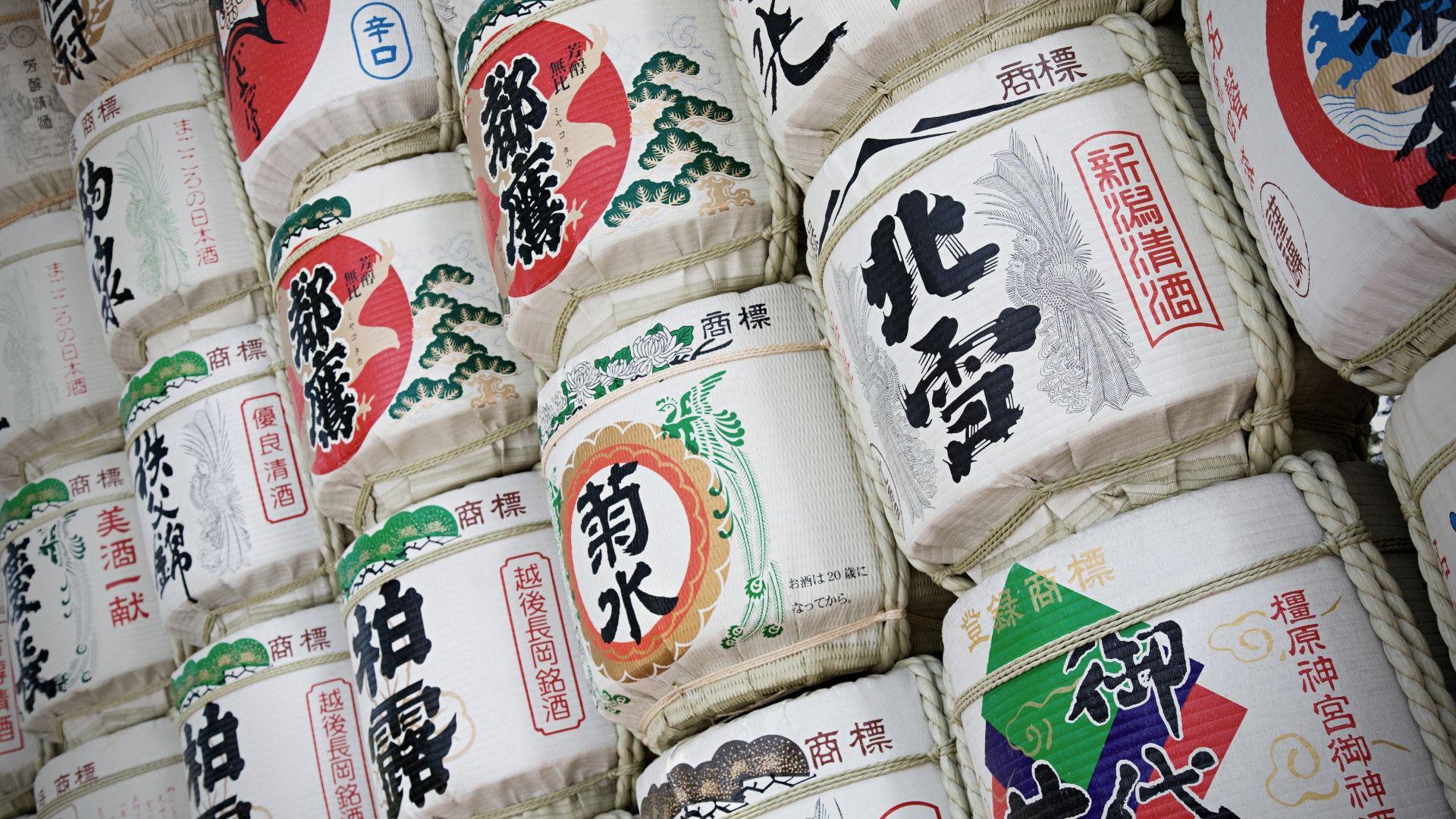 sakés-spéciaux