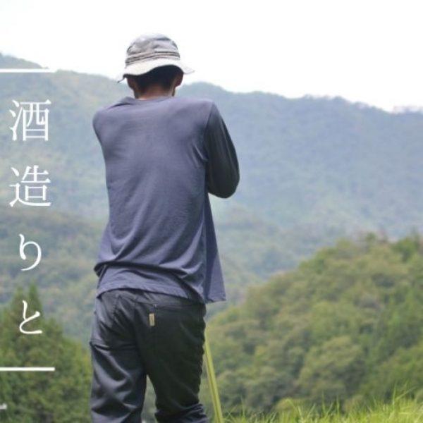 Tajime Shuzo Chikusen